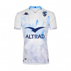 Montpellier Rugby 2020 2021 Away Tee