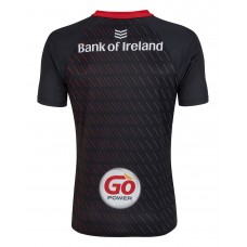Kukri Adult Ulster 2020 2021 Away Tee